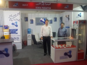 Iran Oil Expo 2018