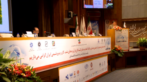 9th Conference of products Exporters Association of Oil, Gas and Petrochemical